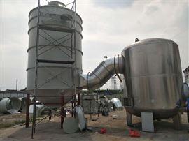工业油烟废气处理 高压静电除烟净化器