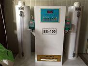 新农村污水处理一体化设备专业厂家