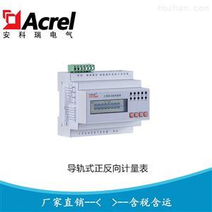 ADL3000-KLH安科瑞多功能电度表 谐波表 导轨式计量装置