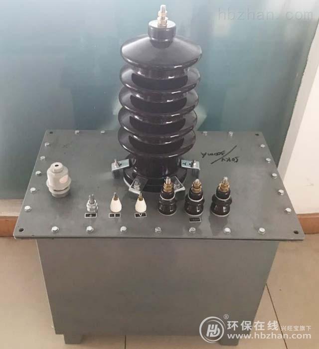 一体式高频高压升压变压器