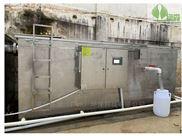 油水分離器一體式提升betway必威手機版官網