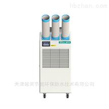 LRY-70#-85#-145#-225#车间岗位降温设备 LRY-70移动冷风机