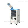 LRY-30A#-30B#-50#工廠移動降溫 涼如意移動冷風機租賃/銷售