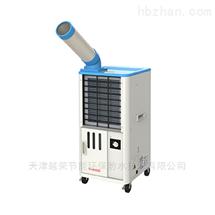 LRY-30A#-30B#-50#工厂移动降温 凉如意移动冷风机租赁/销售