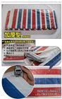 长沙聚乙烯彩条布生产厂家