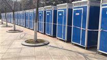 贵阳马拉松专用厕所租赁、临时卫生间出租