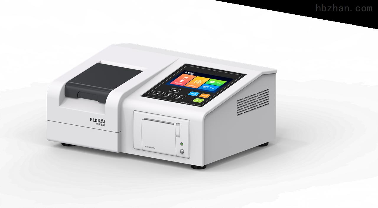 COD测定仪原理优惠价格,多参数水质分析仪水质检测专用,全国顺丰包邮