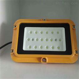 EFY8910-L6高效节能LED防爆灯