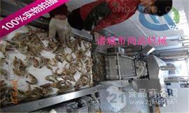 SP-200哪里有大虾裹浆机
