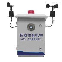 汇科VOCs废气在线检测雷竞技官网app