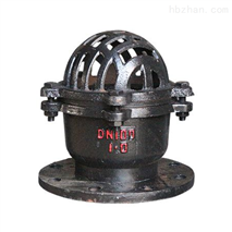 H42X升降式底閥