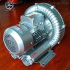 吹膜机械专用漩涡真空高压气泵