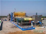 ld分体式-机制沙污泥脱水机,专业河道清淤用的压泥机