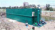 TH-N-农村生活污水处理设备库存充足