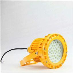 湖北高效节能LED防爆灯