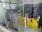 LAB-SE-50L/D实验室废水处理设备价格
