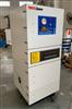 拉丝机除尘器 MCJC-15/15KW工业脉冲集尘机