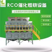 喷涂废气RCO催化燃烧装置催化剂分解废气