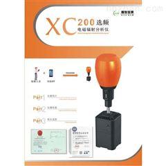 XC100电磁辐射仪价格