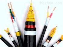 kvvp电缆控制电缆型号规格齐全