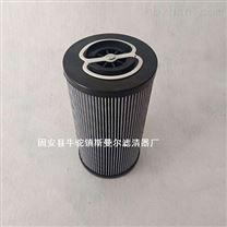 MP filter翡翠MF4001P10NB滤芯