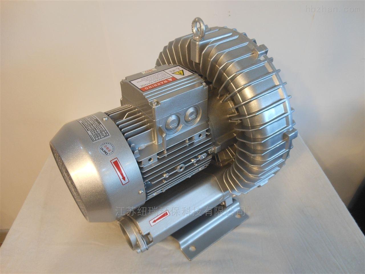 水处理曝气高压漩涡气泵