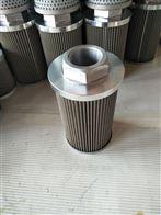 吸油滤芯久保田KX163/165挖机液压吸油进油滤芯