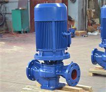 喜之泉ISG100-125(I)立式管道离心泵