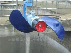 高速搅拌机选型 高速潜水搅拌推流器