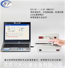 DM3010透射式黑白密度计