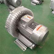 冷却设备专用高压鼓风机