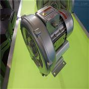 RB21D-1包装机械真空吸附高压风机