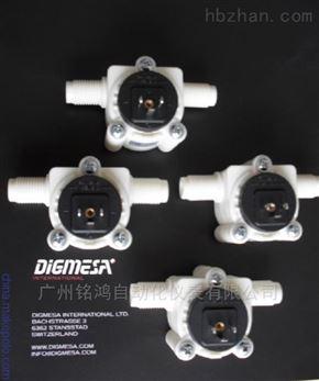 digmesa流量计 微小流量传感器