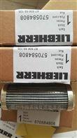 利勃海尔挖掘机液压滤芯5618166销售中