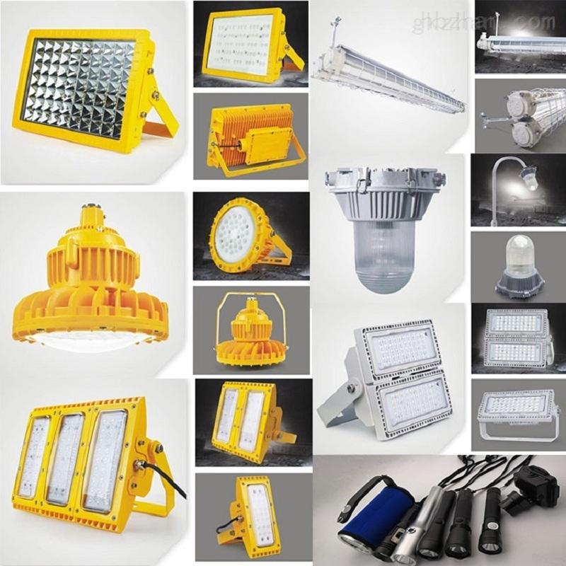 电厂LED防爆灯的一些知识