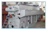山东桑德 造纸污水处理设备