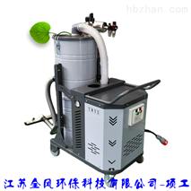 車間地面粉塵吸塵器 倉庫粉塵收集器