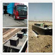 10m3/d地埋式一体化生活污水处理设备