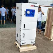 MCJC-2200车床粉尘工业吸尘器 打磨粉尘集尘机