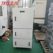 JC-5500工业粉尘收集器