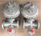 RTZ-FQ燃气调压器