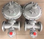 RTZ-FQ调压带切断燃气调压阀