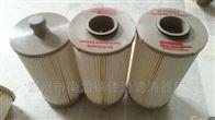 日野泵车搅拌车滤芯 RK 022042PS 652045686