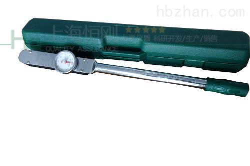 2000N.m检测扭力扳手,2000牛米表盘扭力检测扳手