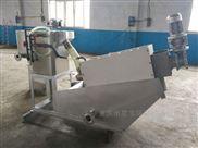 重庆星宝专业制造叠螺污泥脱水设备