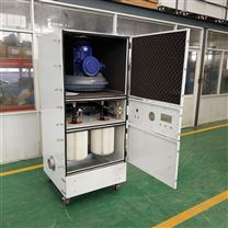 MCJC-1500五金工业制作配套集尘机