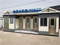 移动卫生间---北京景区厕所---生态厕所厂家