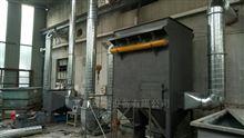定制滁州车间烟尘处理设备过环评