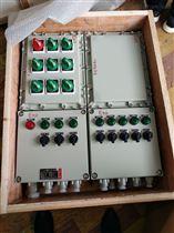旁流水處理器隔爆型防爆配電箱鑄鋁防爆箱