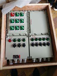BXMD喷漆房照明灯防爆配电箱